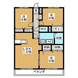ベルエアコート[5階]の間取り