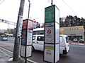 市営バス「北根...
