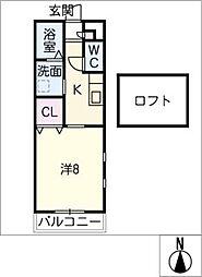 エクセルコートⅢ[2階]の間取り
