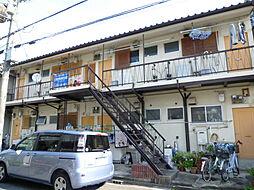 大阪府茨木市橋の内3丁目の賃貸アパートの外観