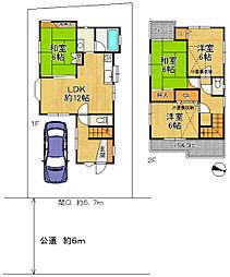 六甲駅 4,580万円