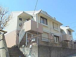 ファミール宮前平[2階]の外観