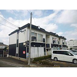埼玉県富士見市羽沢2丁目の賃貸アパートの外観