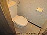 トイレ,1DK,面積26m2,賃料2.8万円,バス くしろバス寺町通3丁目下車 徒歩2分,,北海道釧路市弥生2丁目6-30