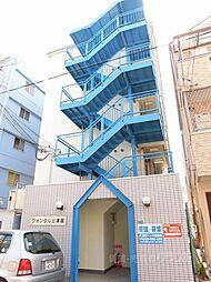 フォンタル三津屋[4階]の外観