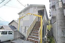 広島県安芸郡海田町成本の賃貸アパートの外観