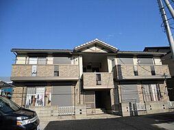 神奈川県大和市つきみ野2丁目の賃貸アパートの外観
