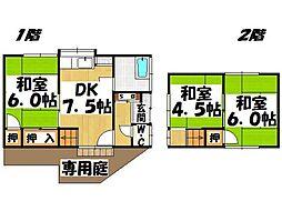 [一戸建] 福岡県大野城市仲畑3丁目 の賃貸【/】の間取り