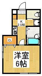 ARU GARDEN(アルガーデン)[2階]の間取り