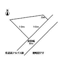富竹二丁目