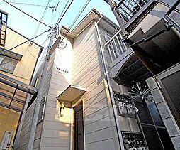 京都府京都市上京区革堂西町の賃貸アパートの外観