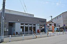 藤浪駅前郵便局(730m)