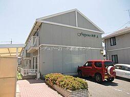 岡山県玉野市田井3丁目の賃貸アパートの外観