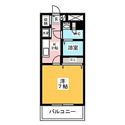 スカイコート福岡県庁前[8階]の間取り