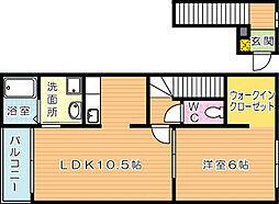 メゾンドトゥルー[2階]の間取り