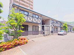 広島県広島市安芸区矢野東2丁目の賃貸アパートの外観