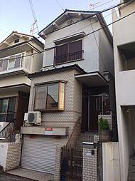 [一戸建] 兵庫県尼崎市西難波町5丁目 の賃貸【/】の外観