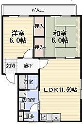 モルゲンロート[2階]の間取り