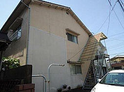 若竹荘[3号室]の外観