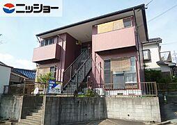 西可児駅 2.3万円