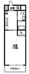 エテルノヨシダ[7階]の間取り