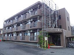 グリーンマンション雅B[2階]の外観