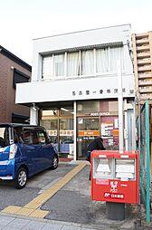 名古屋一番郵便局 290m