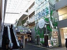 成城コルティまで1200m