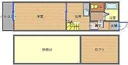 長崎県長崎市扇町の賃貸アパートの間取り