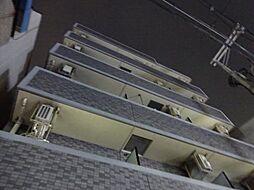 フェニックス[2階]の外観