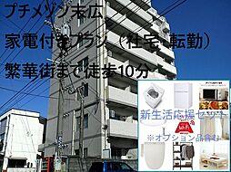 宮崎駅 3.5万円