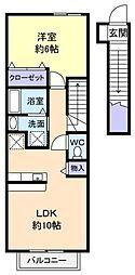 レインボーシャトー[2階]の間取り