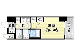 新大阪駅 5.7万円