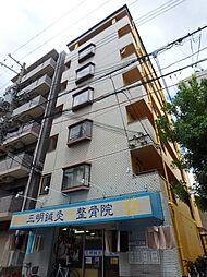三明ハイツ[3階]の外観