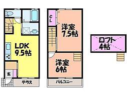 愛媛県松山市永木町1丁目の賃貸アパートの間取り