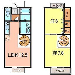 [テラスハウス] 愛知県碧南市弥生町2丁目 の賃貸【/】の間取り