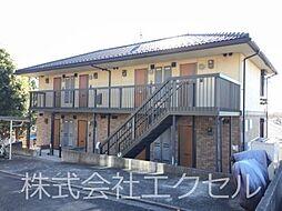 横浜線 橋本駅 バス13分 馬場十字路下車 徒歩3分