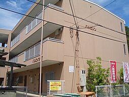 バルビゾン[1階]の外観