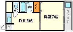 第3マンション新島[3階]の間取り