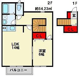 AL SOLE B棟[2階]の間取り