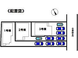 清須市西枇杷島町小田井2丁目