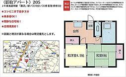 戸塚駅 2.1万円