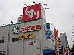 愛知県名古屋市中川区中郷3丁目の賃貸アパートの外観