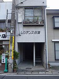 松江駅 2.5万円