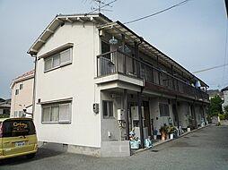 兵庫県宝塚市末成町の賃貸アパートの外観