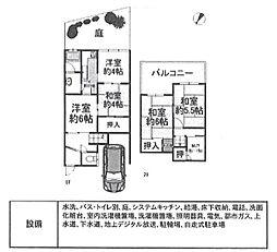 京都地下鉄東西線 小野駅 徒歩15分