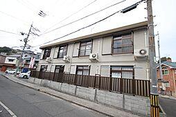 西広島駅 0.9万円