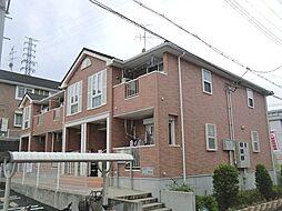 サニーヒルB[1階]の外観