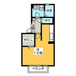 グランアベニュー[2階]の間取り