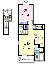 リリアヴィータ[2階]の間取り